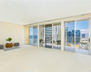 1350 Ala Moana Boulevard Unit PH7, Honolulu image