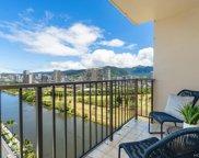 2345 Ala Wai Boulevard Unit 2418, Honolulu image
