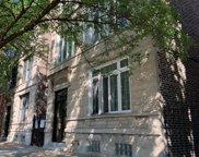 1009 S Claremont Avenue, Chicago image