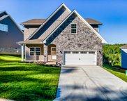 3147 Oakwood Hills Lane, Knoxville image