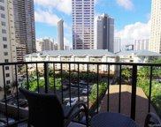 1850 Ala Moana Boulevard Unit 225, Honolulu image