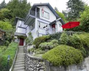 2679 Panorama Drive, North Vancouver image