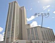 410 Atkinson Drive Unit 1339, Honolulu image