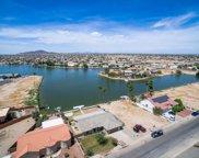 10048 W San Lazaro Drive, Arizona City image