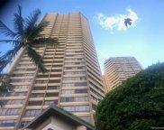 1778 Ala Moana Boulevard Unit 1401, Honolulu image