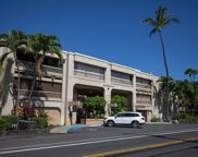 76-6246 ALII DR Unit 206, Big Island image