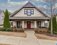 3792 James Hill Cir, Hoover image