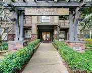 808 Sangster Place Unit 312, New Westminster image