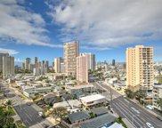 2499 Kapiolani Boulevard Unit 1400, Honolulu image