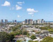 55 S Judd Street Unit 1707, Honolulu image
