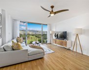 2355 Ala Wai Boulevard Unit 903, Honolulu image