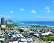 600 Ala Moana Boulevard Unit 2905, Honolulu image