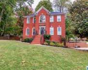1800 Strawberry Ln, Hoover image