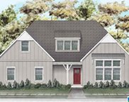 1695 Baxter Avenue, Springville image