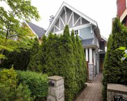 407 W 16th Avenue, Vancouver image