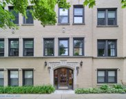 7059 North Damen Avenue Unit 2S, Chicago image