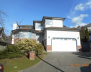 1278 Coutts Place, Port Coquitlam image