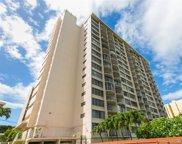 2920 Ala Ilima Street Unit 705, Honolulu image