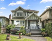 7868 Cartier Street, Vancouver image