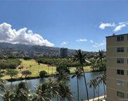 2345 Ala Wai Boulevard Unit 1013, Oahu image