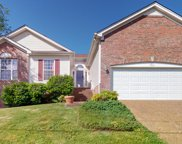 1517 Mount Mitchell Ct, Antioch image