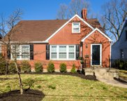 509 Cannons Ln, Louisville image