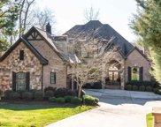 148 Reserve Drive, Piedmont image