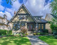 3965 W 32nd Avenue, Vancouver image