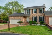 7027 Reed Ct, Brentwood image