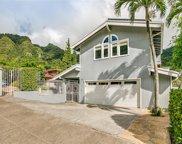 923 Kahena Street, Honolulu image