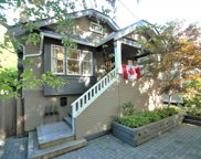 667 W 17th Avenue, Vancouver image