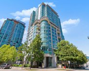 499 Broughton Street Unit 402, Vancouver image