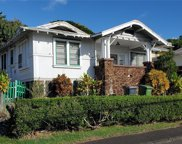 2112 Mahalo Street, Honolulu image