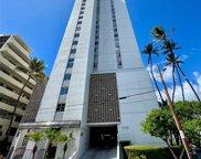 2611 Ala Wai Boulevard Unit 1005, Honolulu image
