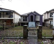 5891 Boundary Road, Vancouver image