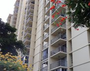 3161 Ala Ilima Street Unit 2014, Honolulu image