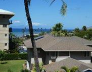 2124 AWIHI Unit 205, Maui image