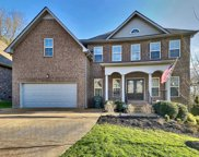 8299 Tapoco Ln, Brentwood image