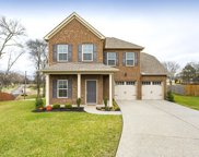 236 LEAH CT., Gallatin image